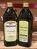 Оливковое Масло Monini Originale Extra Vergine 1 л Италия, фото 5
