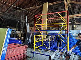 Вышка тура строительная стальная всп 1.7 х 0.8 (м) 1+1