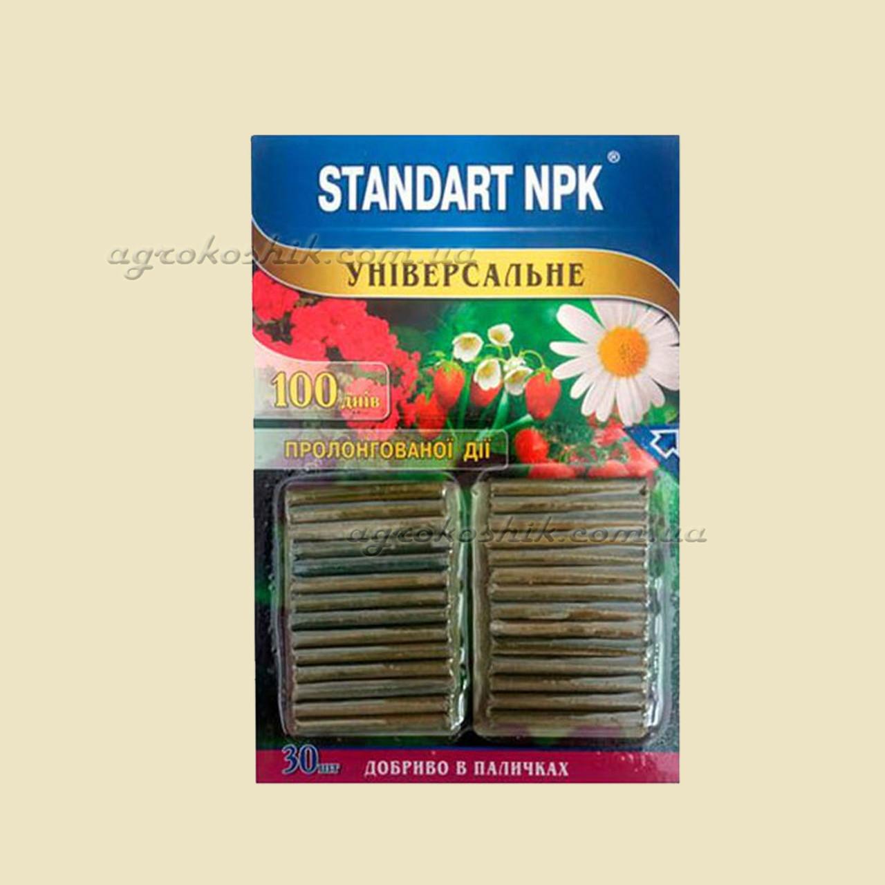 Удобрение Standart NPK универсальное в палочках