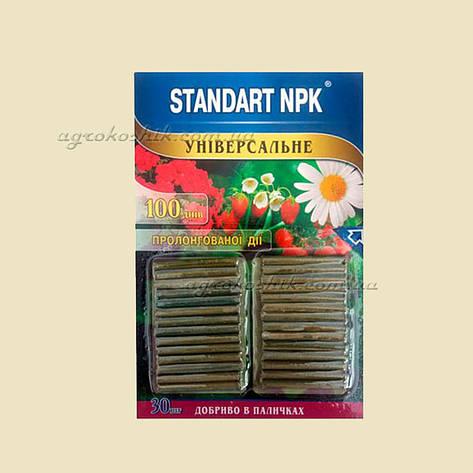 Удобрение Standart NPK универсальное в палочках, фото 2
