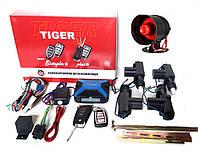 Комплект авто сигнализация Tiger Simple PLUS и центральный замок. Сирена в подарок! Выкидной ключ.