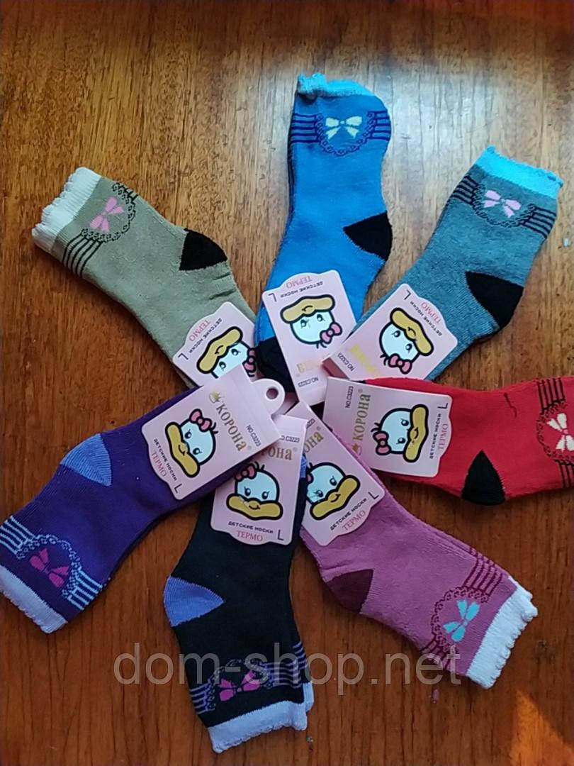 Детские махровые носки ,,Корона,, размер L(3-5лет)