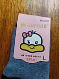 Детские махровые носки ,,Корона,, размер L(3-5лет), фото 3
