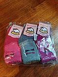 Детские махровые носки ,,Корона,, размер М(2-3 года), фото 5