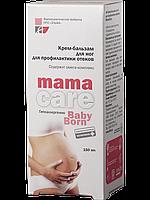 Крем - бальзам для ног для профилактики отеков Mama Care, 150 мл