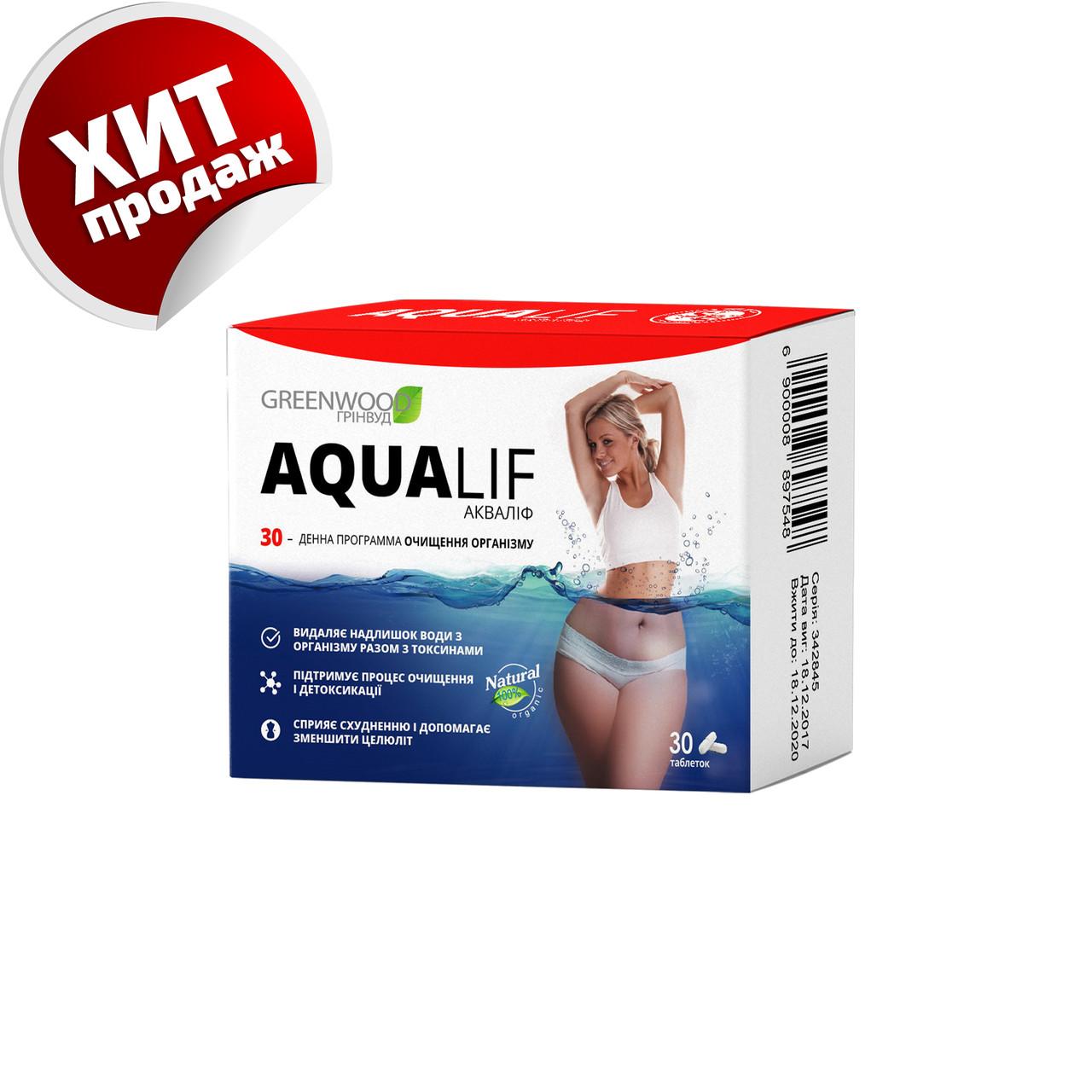 Таблетки АКВАЛИФ №30, для похудения и детокса
