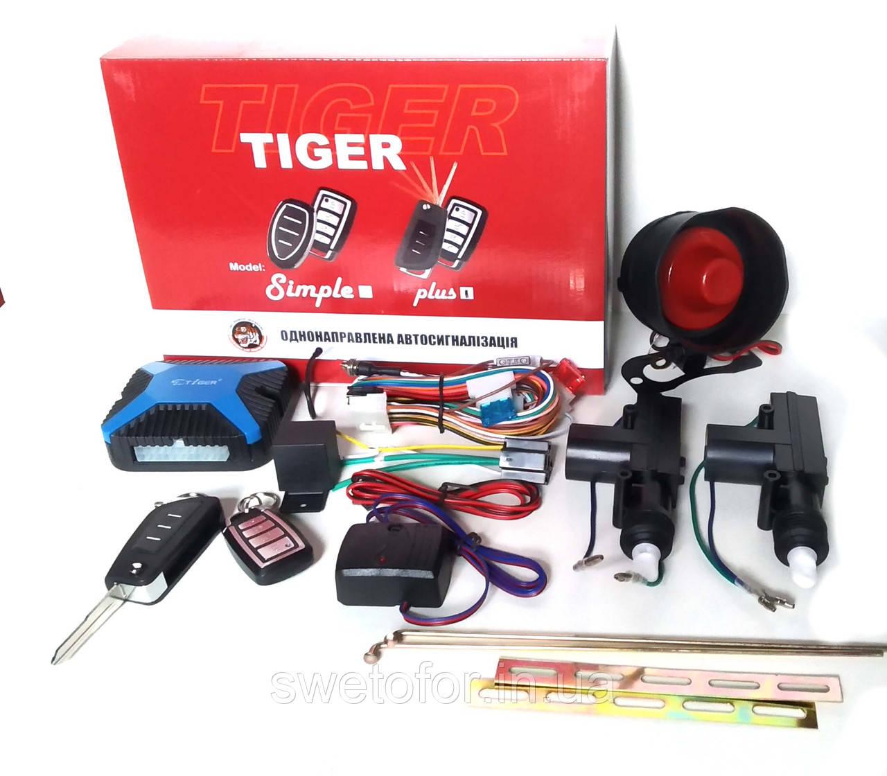 Комплект авто сигналізація Tiger STANDARD Plus і центральний замок. Сирена у подарунок!