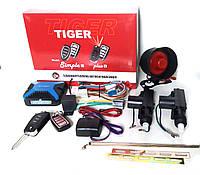 Комплект авто сигнализация Tiger Simple PLUS и центральный замок на две двери. Выкидной ключ.