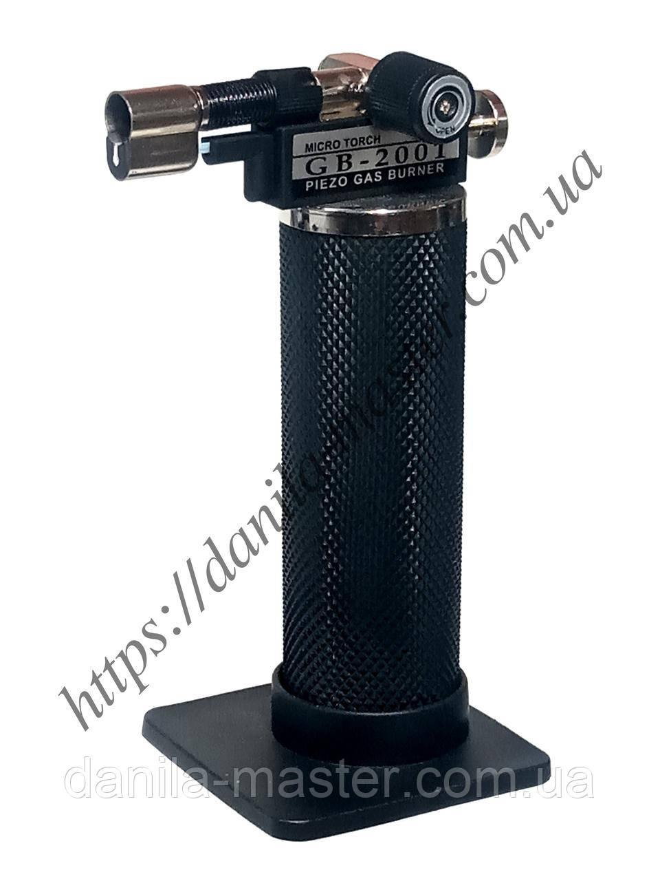 Горелка газовая ручная GB2001 (С-12.1)