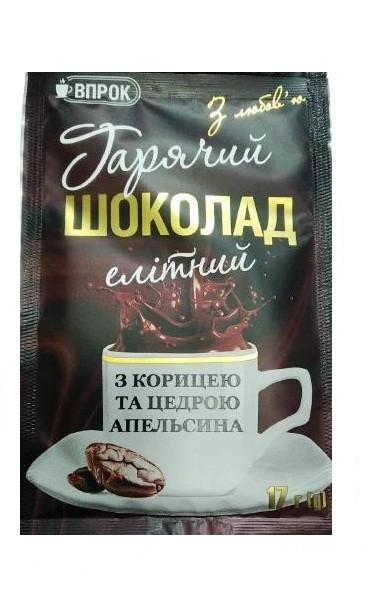 "Гарячий шоколад ""Апельсин-кориця"" Впрок 17г"