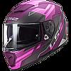 Мотошлем LS2 FF390 Breaker Beta Matt (фиолетовый)