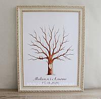 Дерево побажань на весілля №5
