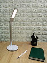 Настільна LED лампа з бездротовою зарядкою Qi (біла або чорна)