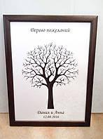 Дерево побажань на весілля №6