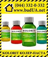 Kolorit Колер-паста  0,1 л