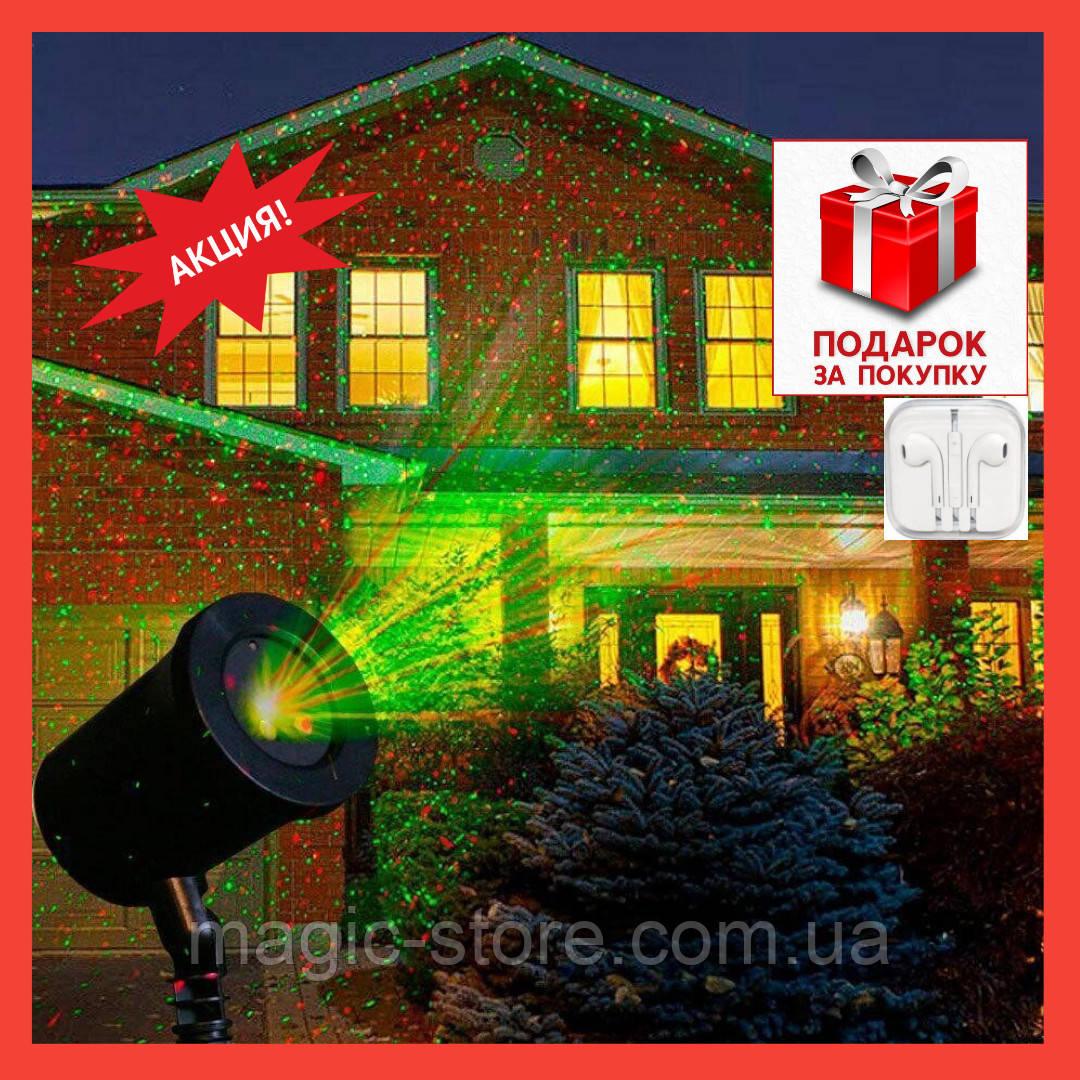 Новогодний Лазерный проектор Звездное небо STAR SHOWER LASER LIGHT уличный лазерный проектор светодиодный