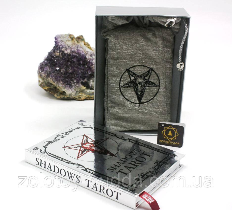 Shadows Tarot. Special Edition.