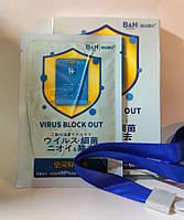 Турмалиновая карточка для защиты от простудных и вирусных недугов