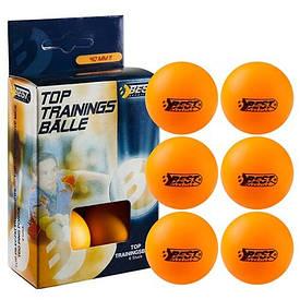 Кульки тенісні жовті BEST (6шт) 23101
