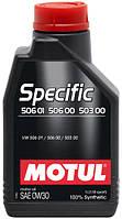 MOTUL SPECIFIC 0W-30  1л      VW 506 01 506 00 503 00 моторное масло