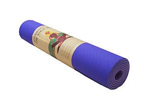 Йогамат, килимок для фітнесу, TPE, 2 шари, 1830x610x6 мм, фіолетовий