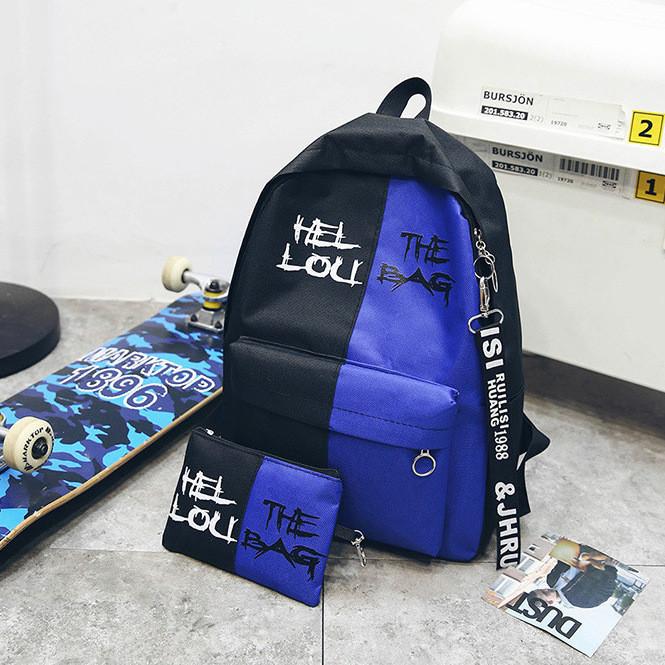 Рюкзак СС-2525-50