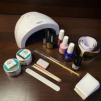 Набор для наращивания ногтей Global с лампой Sun One