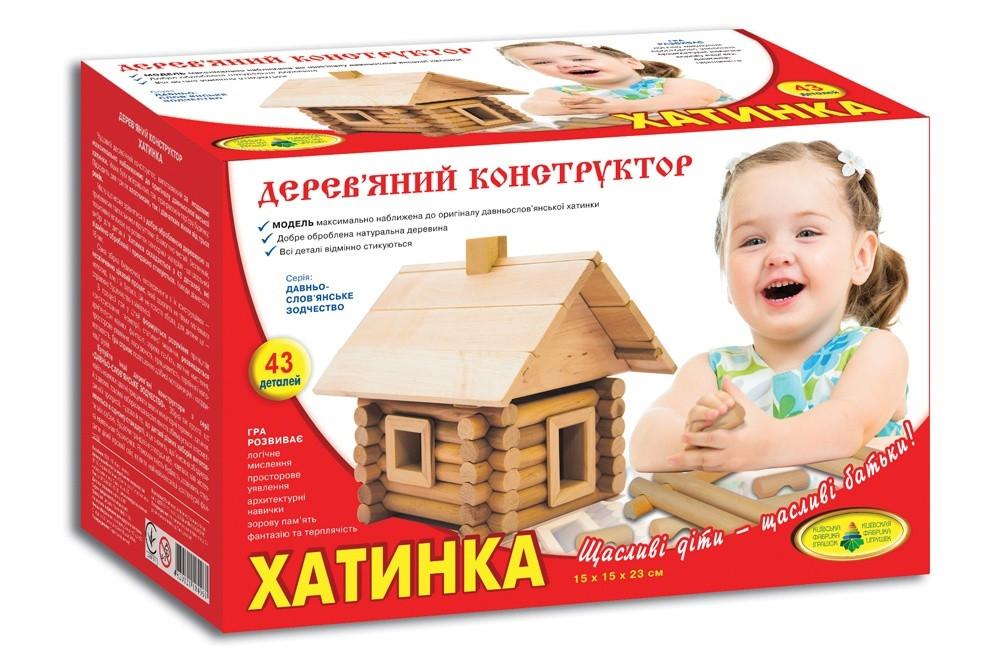 """Дерев'яний конструктор """"Хатинка """""""