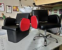 Комплект парикмахерского оборудования Фрея