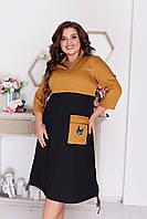Платье женское комбинированное  арт. А481 цвет горчица с черным