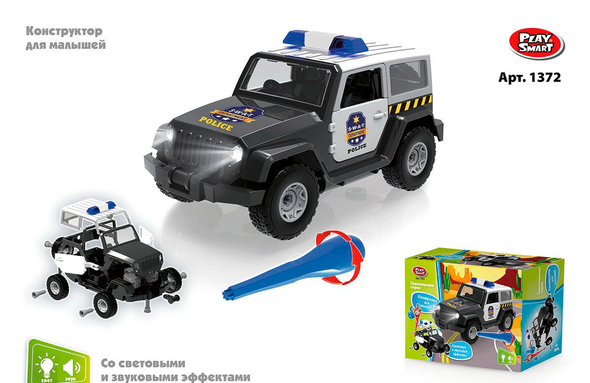 Машина-конструктор 1372 (48) Play Smart, світло, звук, в коробці