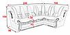 Угловой диван Долорес Алiс-М, фото 8