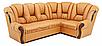 Угловой диван Долорес Алiс-М, фото 2
