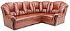 Угловой диван Долорес Алiс-М, фото 4