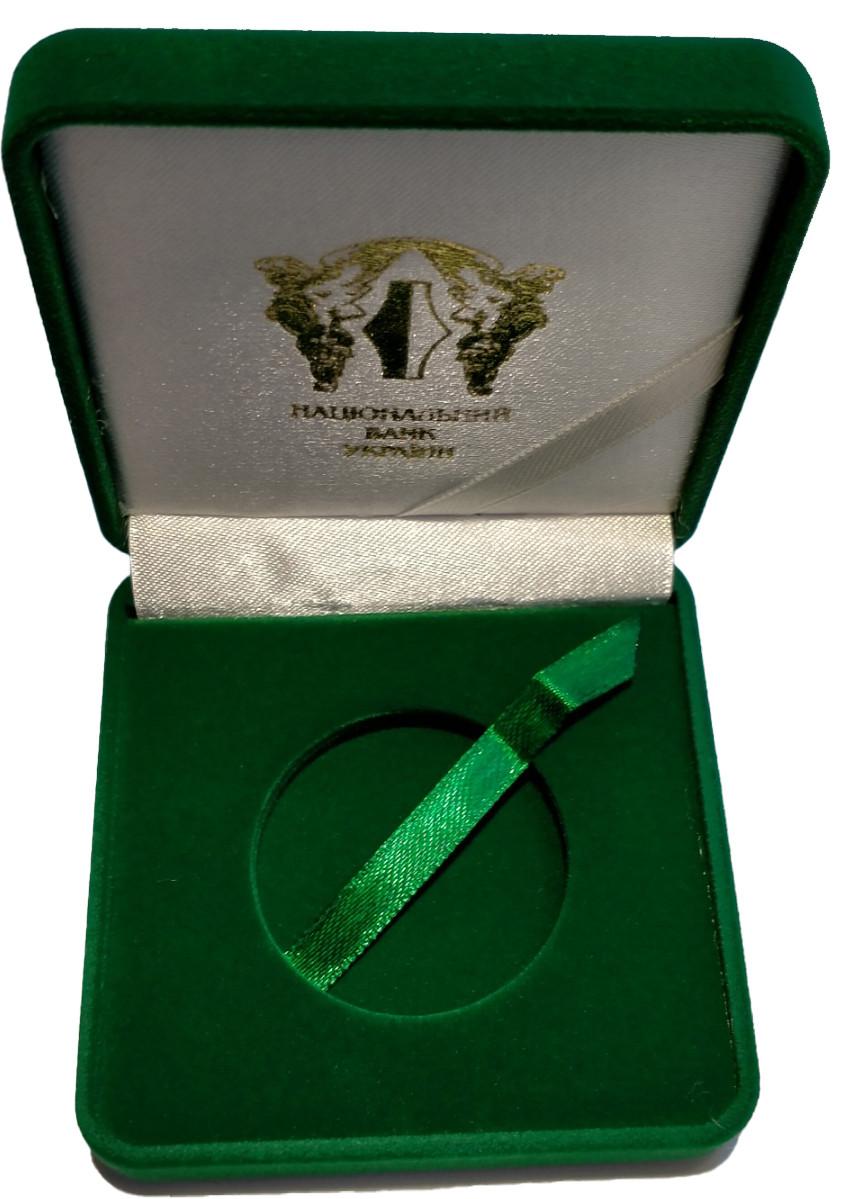 Футляр для монет НБУ 2 гривні золото зелений