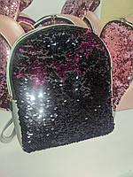 Рюкзак с пайетками для девочки подростка WGH