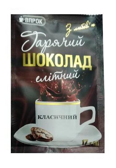"""Гарячий шоколад """"Класичний"""" Впрок 17г"""