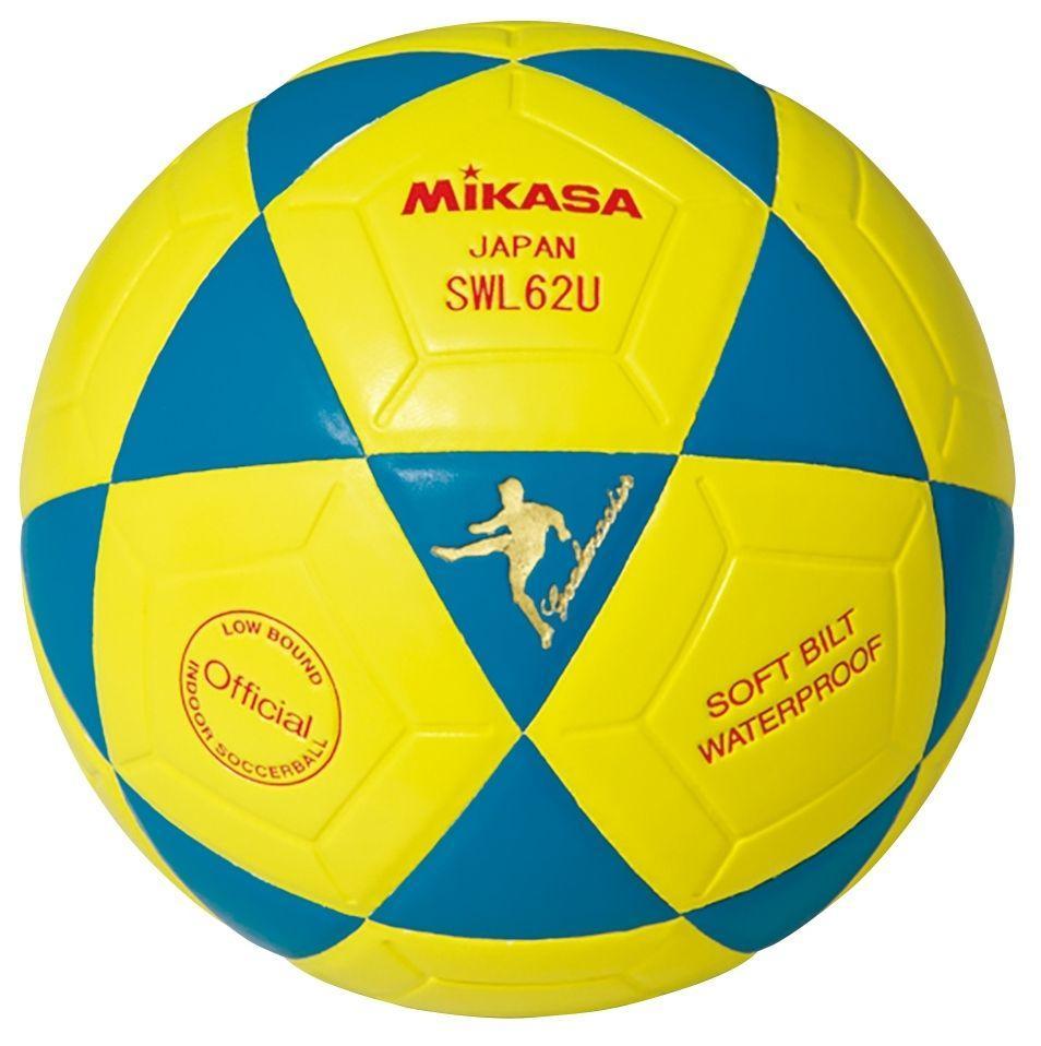 Футзальный мяч Mikasa SWL62U-BY размер №4
