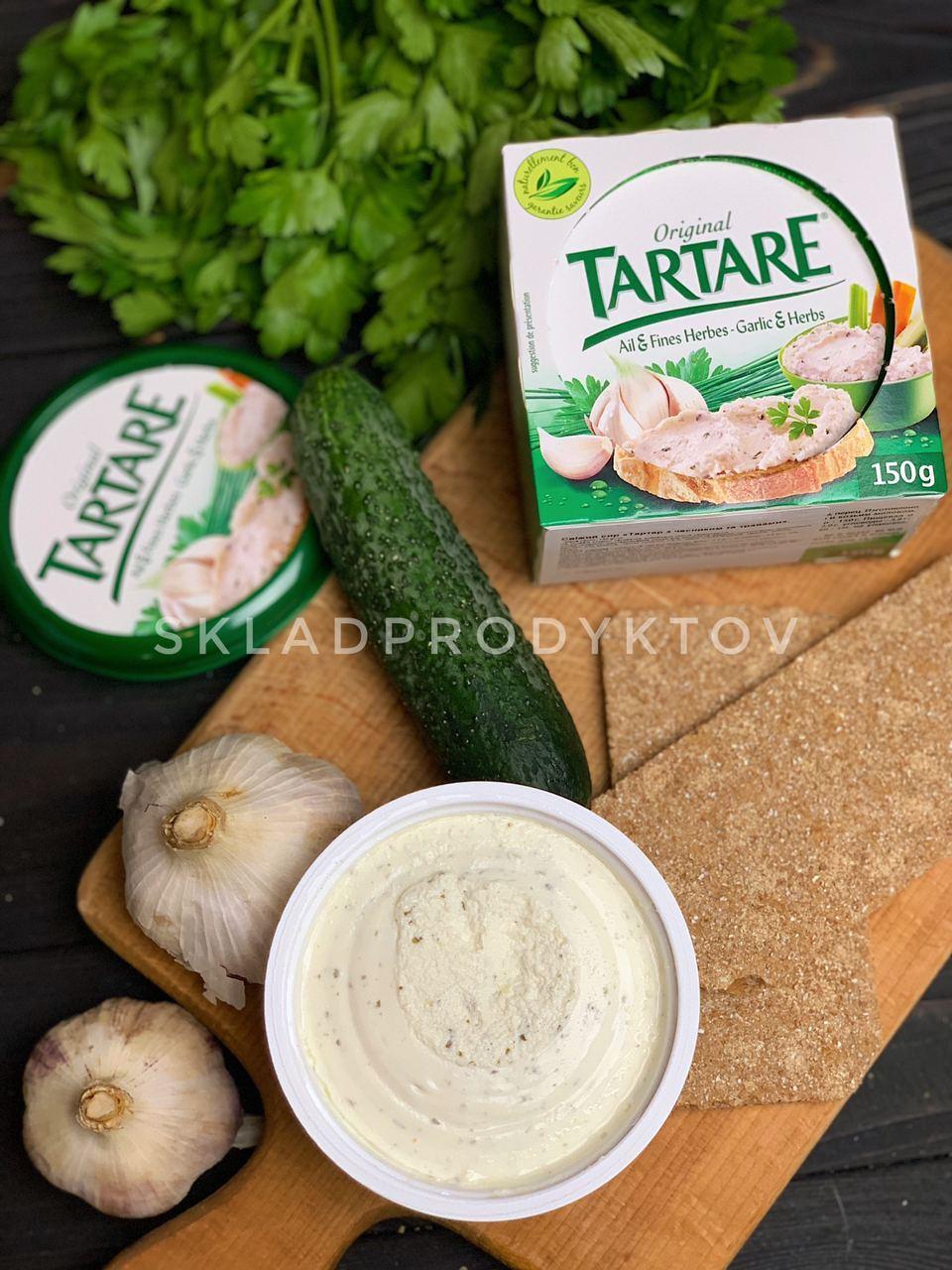 Тартар с чесноком и травами 150 г