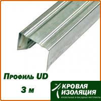 Профиль UD 27*28, 3 м