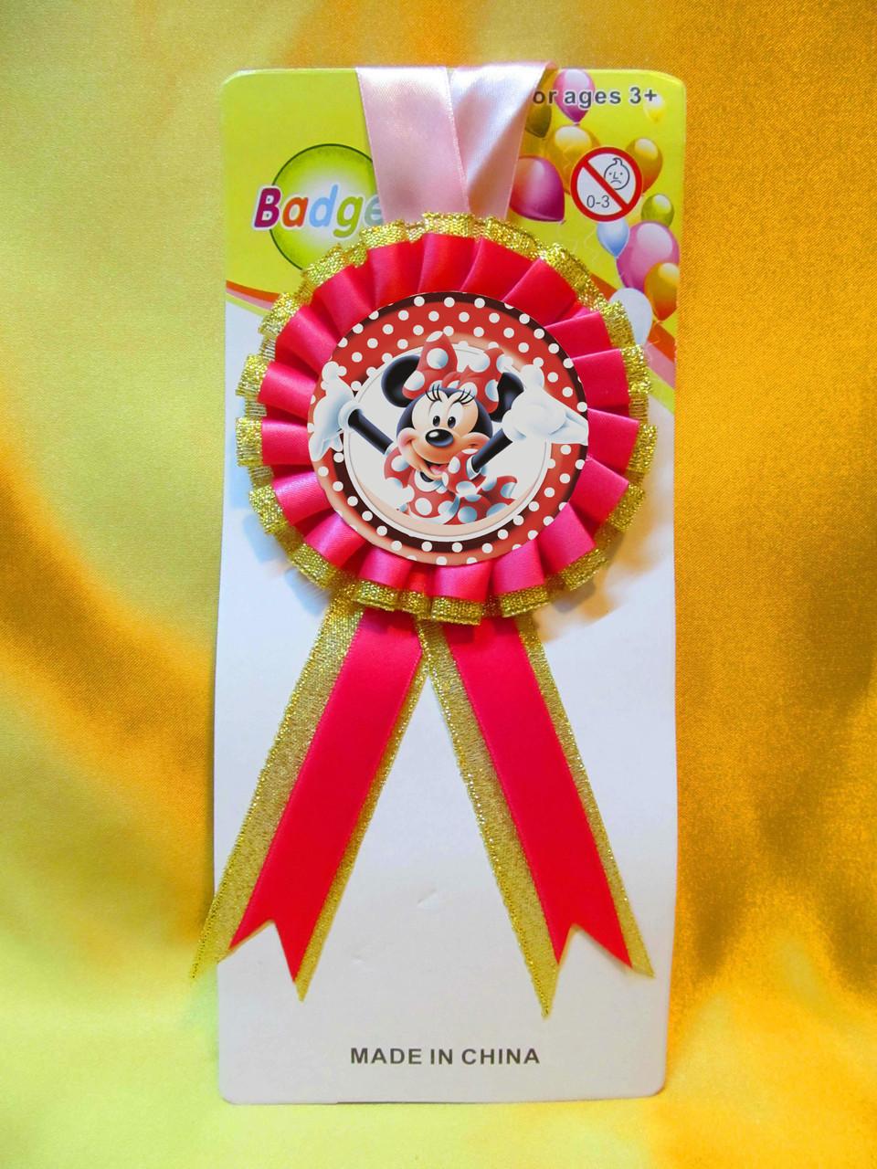 Медаль сувенирная Минни Маус