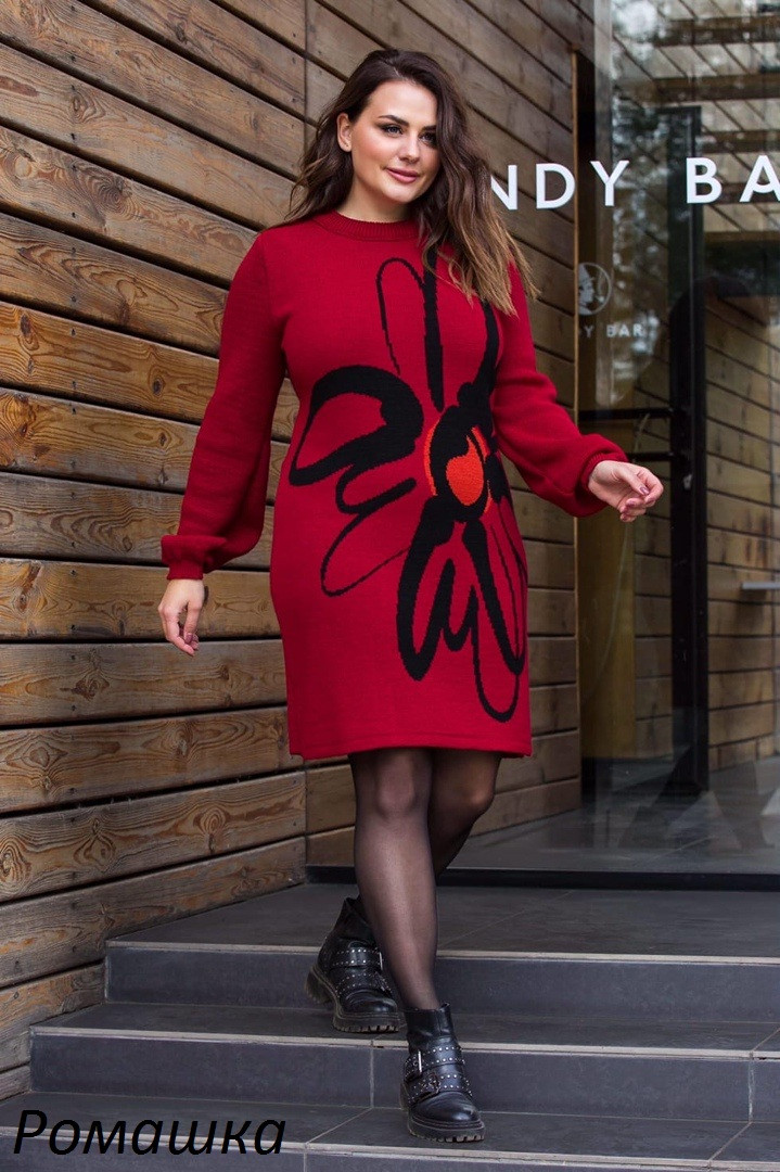 Платье вязанное длинное с ромашкой 46-56 oversize