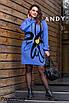 Платье вязанное длинное с ромашкой 46-56 oversize, фото 5