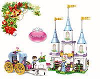 Детский конструктор JVToy 15009 Волшебный замок золушки, серия Принцессы, фото 1