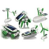 ОПТ !  Конструктор робот Robot Kits 6 в 1 на солнечной батарее, фото 7