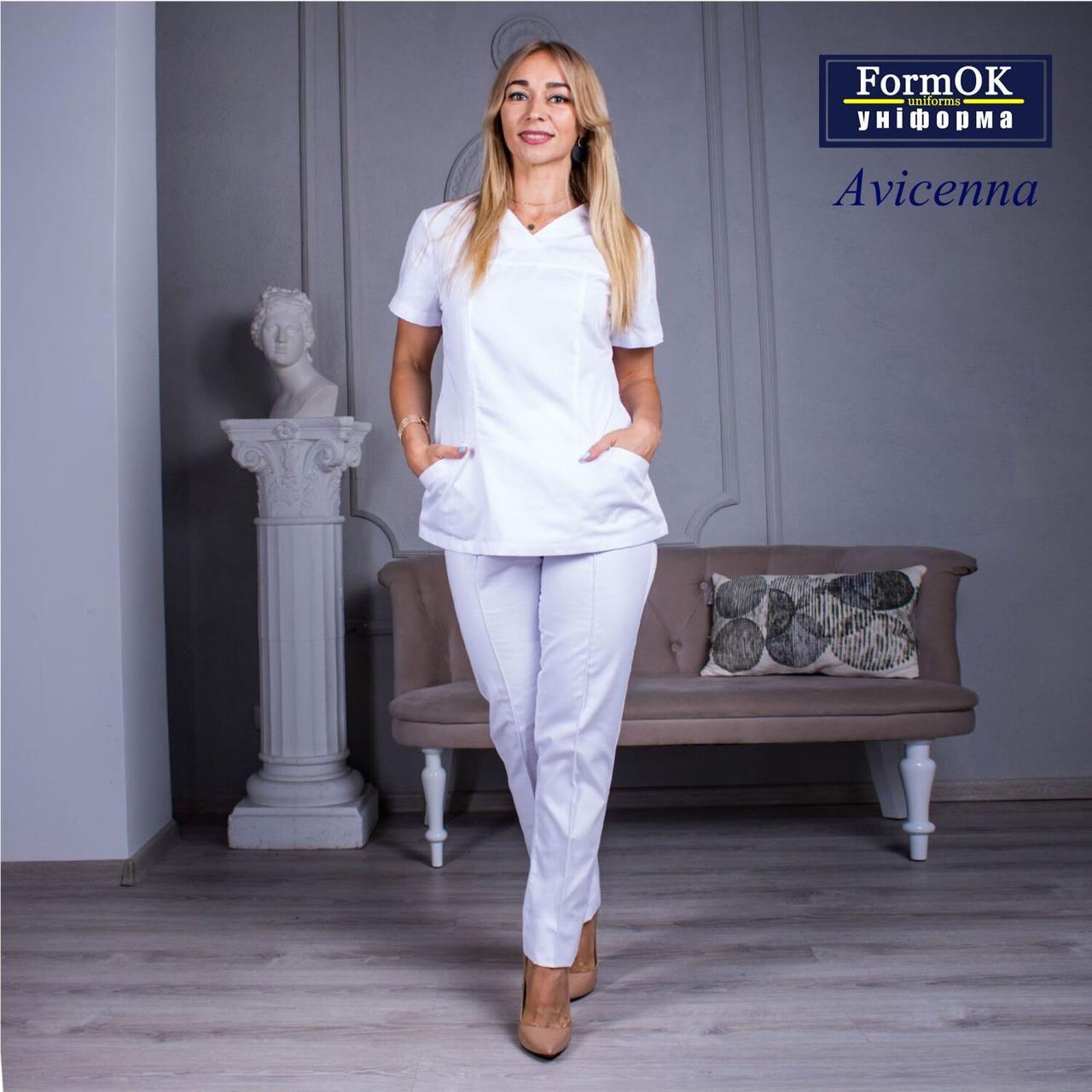 Женские медицинские костюмы Avicenna белый, 46