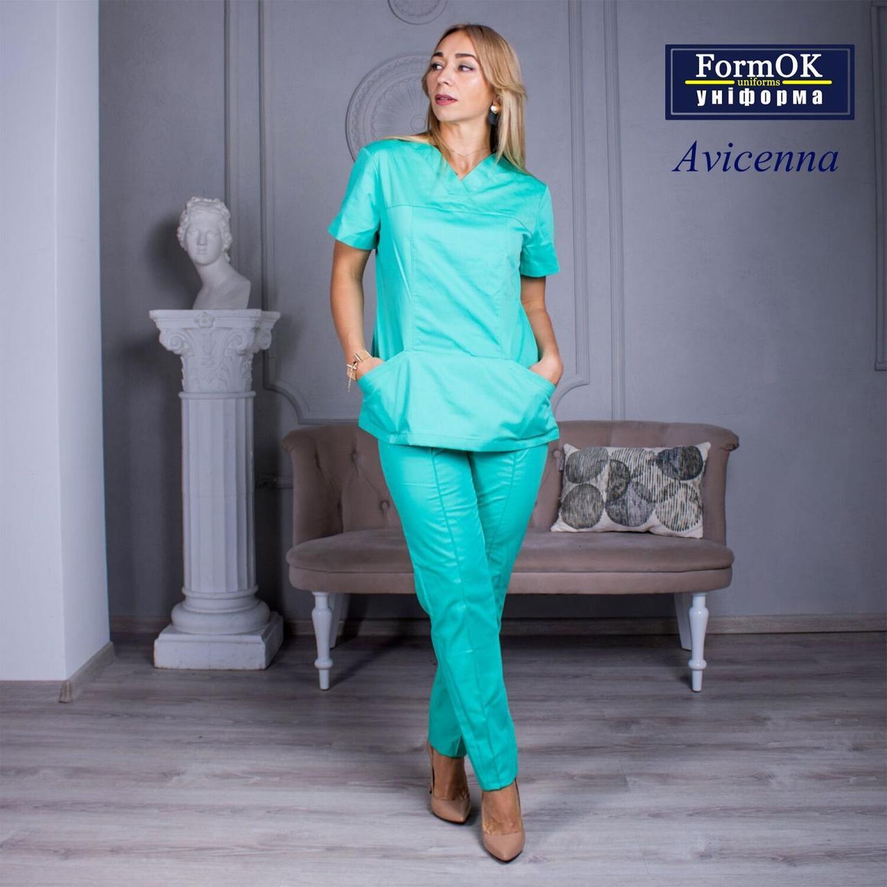 Женские медицинские костюмы Avicenna салатовый, 46