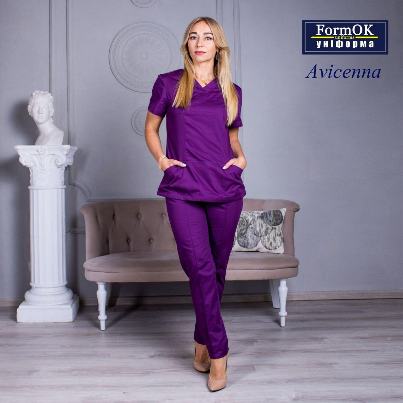 Женские медицинские костюмы Avicenna фиолетовый, 46