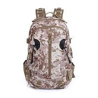 Штурмовой Тактический Рюкзак Военный Туристический PROTECTOR PLUS S412 на 35л Хаки Камуфляж (P412-4)