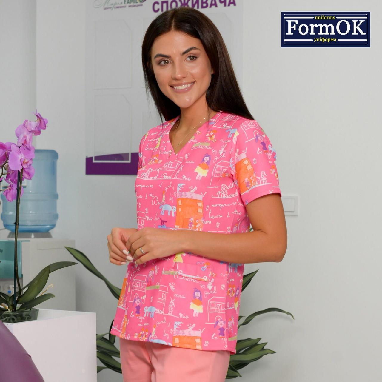 Женская медицинская блуза Асия розовая, 44